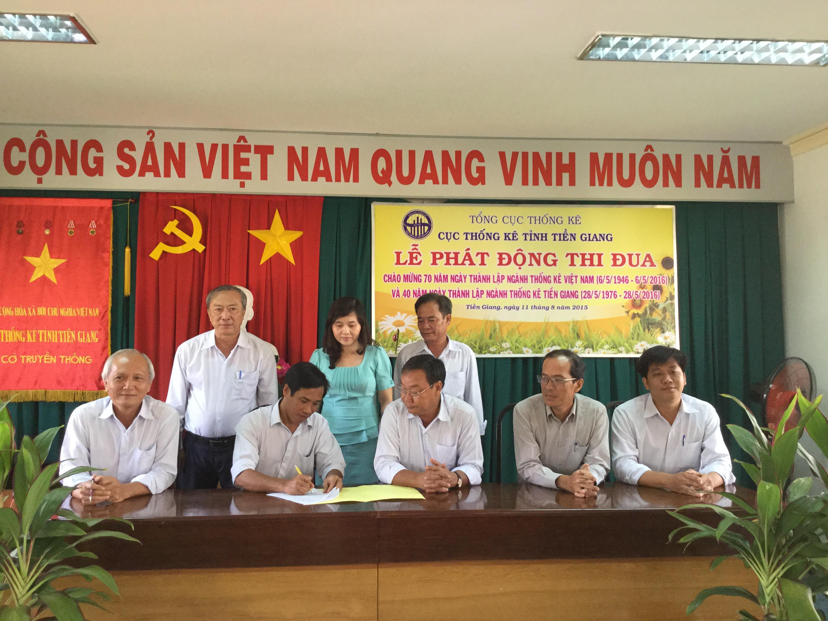 Lễ phát động thi đua hướng tới kỷ niệm 70 năm ngành Thống Kê Việt Nam và 40 năm ngành Thống Kê Tiền Giang