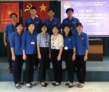 Chi đoàn Thanh niên Cục Thống kê họp mặt kỷ niệm 87 năm ngày thành lập Đoàn TNCS Hồ Chí Minh (26/3/1931 - 26/3/2018)
